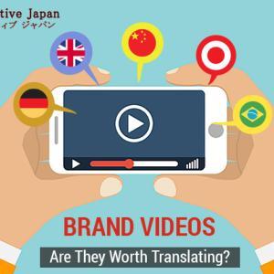 動画マーケティングの動向と動画翻訳の需要