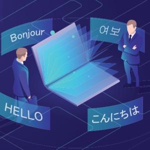 多言語マーケティング戦略が必要な理由