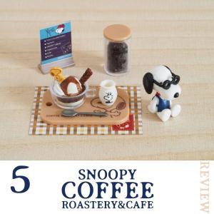 【レビュー】SNOOPY COFFEE ROASTERY&CAFE5種目「自家製アイスのアフォガード」