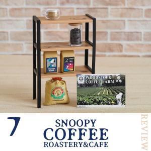 【レビュー】SNOOPY COFFEE ROASTERY&CAFE7種目「ミルク薫るカプチーノ」
