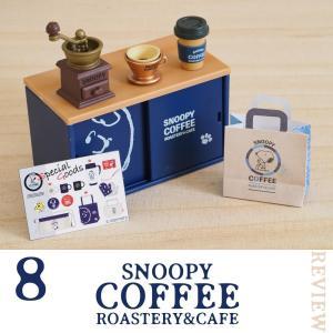 【レビュー】SNOOPY COFFEE ROASTERY&CAFE8種目「またお越し下さいませ!」
