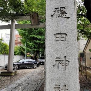 「外来終了後のお楽しみ 隠田神社」癌闘病記その83