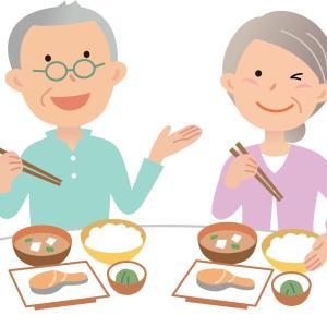 専業主婦がワタミの宅食「お料理キット」をおすすめする理由