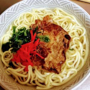 沖縄のソーキそば、お取り寄せおすすめはサン食品