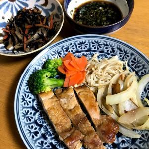 【今日の晩御飯】ワタミの宅食「鶏もものメニュー」