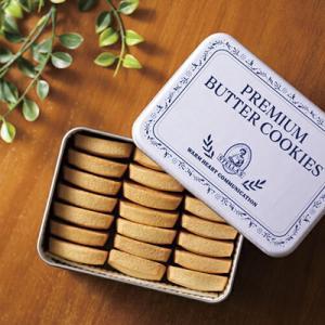 【12時〜Web限定】のステラおばさんバタークッキー販売