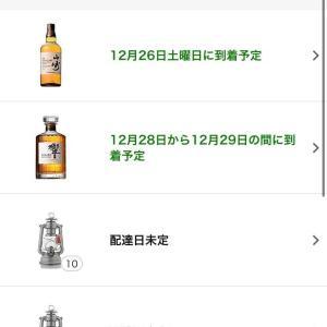 アマサーでAmazonのプレ値の商品ゲット仕方教えます。