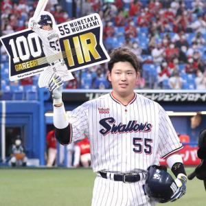 史上最年少100本塁打を達成