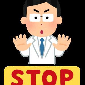【テレビ】峯岸みなみ 糖質制限ダイエットで腹痛に…まさかの原因「点滴打ちながら腐ったささみを」