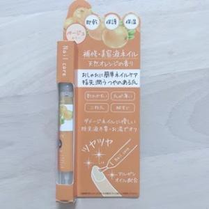 リリティー ネイル補修・美容液で爪のケア