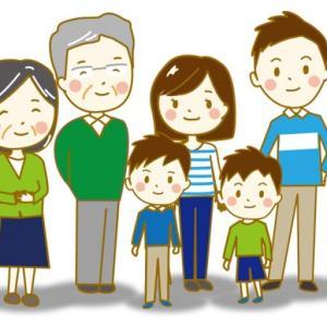 同居でも別居でも親を「扶養」できる?【親の入院・介護】