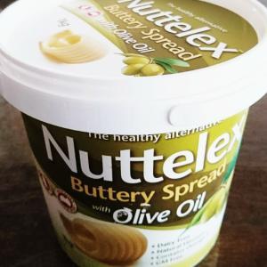 低トランス脂肪酸!コストコNuttelex (ヌテレックス)オリーブオイル風味スプレッドのご紹介