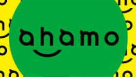 【Docomo ahamo(アハモ)】ブログで解説!対応機種は?メリット・デメリット
