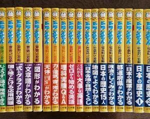 ドラえもん学習漫画でお勉強!ドラえもんの学習シリーズがおすすめ!