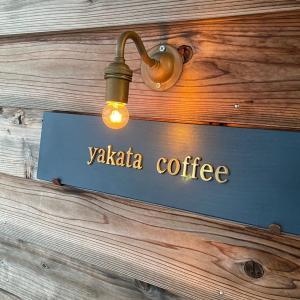 大使のコーヒーコンシェルジュ
