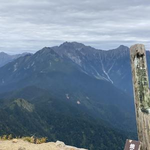 趣味が登山とはまだ言えないが、山に登った。
