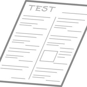 テストとの正しい付き合い方