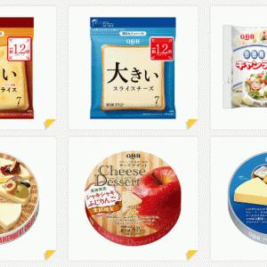 【六甲バター(2266)の株主優待】自社製品3,000円相当!クロス取引での取得方法とコストシミュレーション