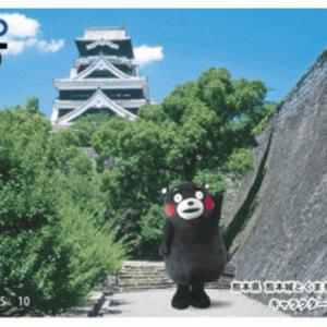 【平田機工(6258)の株主優待】QUOカード3,000円分!クロス取引での取得方法とコストシミュレーション