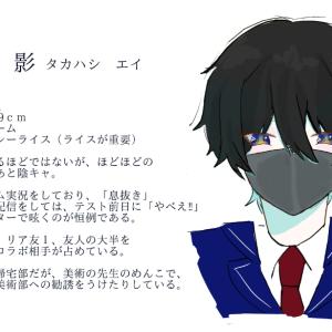 『非リア、高橋(俺)。』/キャラクター紹介