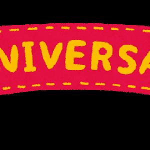ソニックザヘッジホッグ30周年 マイクラのスキンが発表に