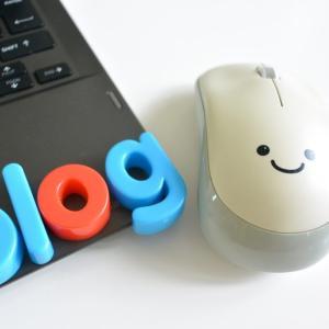 メインブログが、開始1ヶ月で1000PV達成しました
