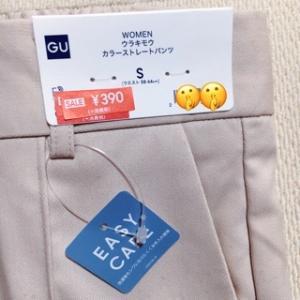 【GU】下着のパンツと同額のパンツ(ズボンの方)を買いました。