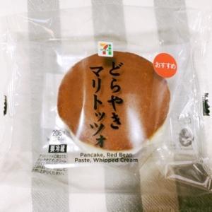 【セブンイレブン】どらやきマリトッツォ