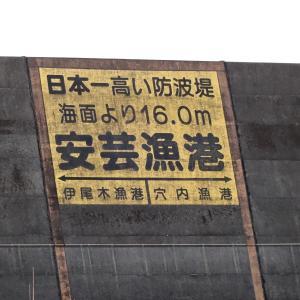 日本一高い防波堤??