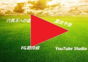 え!?YouTube!? お知らせ!?