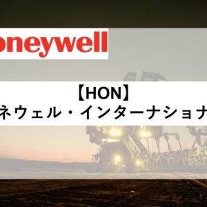 【HON】高い技術と多角化戦略で未来を作る|ハネウェル・インターナショナル