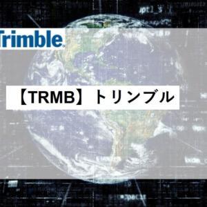 【TRMB】生活とデジタルをつなぐ事業で持続可能な成長を目指す|トリンブル