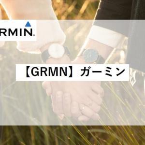 【GRMN】革新的なGPS技術!GSP製品やスマートウォッチで圧倒的な評価|ガーミン