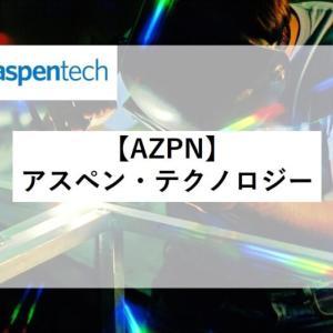 【AZPN】ものづくり現場のDX!製造のすべてをAIでデジタル化|アスペン・テクノロジー