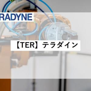 【TER】テスター機器と協働ロボットで世界シェアNo.1!|テラダイン