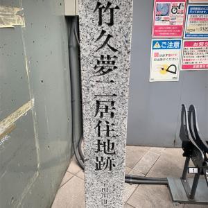 【街角】意外と知らない渋谷のスポット!