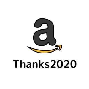 2020年Amazonでのお買い物合計金額は207761円でした!