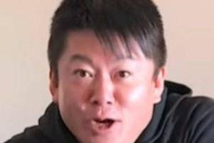 堀江氏の独自理論