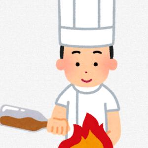 かんたん料理を作ってみた