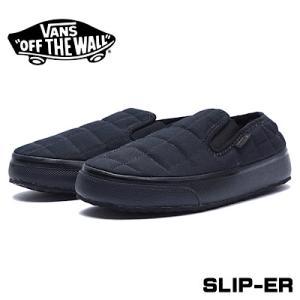 家でも車中でもどこでも便利、VANS SLIP ER 2 /BLACK スリッパー2