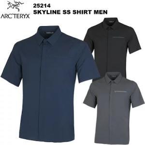 シャツタイプで快適な ARC'TERYX(アークテリクス) Skyline SS Shirt スカイラインシャツ
