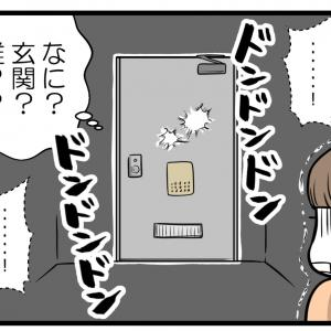 【ビンボーOL編29】古いアパート、真夜中の不穏な音の正体とは①