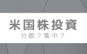 米国株.決算注目week【10月26日~30日】