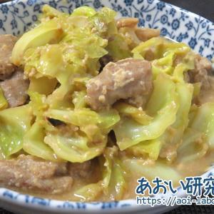 料理日記 78 / キャベツともつの甘辛酒粕煮込み