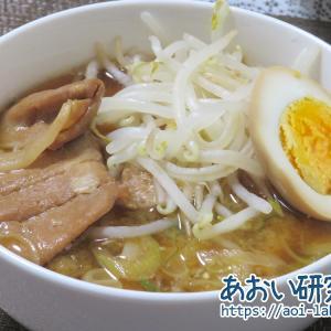 料理日記 84 / 醤油味噌ラーメン風ビーフン