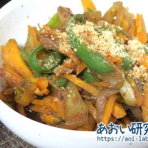 料理日記 194 / 芋茎とにんじんとピーマンのきんぴら (&芋茎の下拵え )