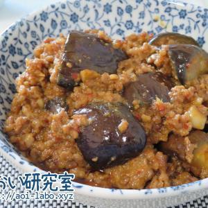 料理日記 195 / なすとひき肉の辛味噌炒め (コチュジャン・豆板醤不使用)
