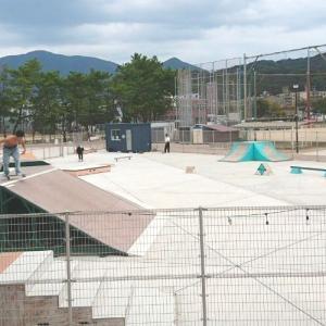 延命寺臨海公園・北九州スケートボードパーク(小倉北区)