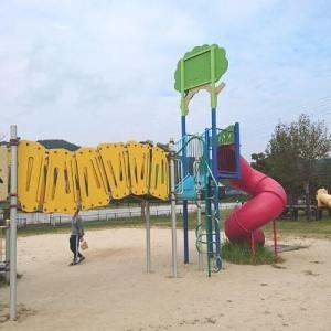 紫川河畔公園(小倉南区)
