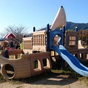 吉田太陽の丘公園(小倉南区)